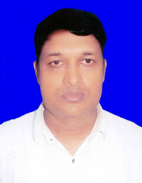 Autul Kumar Biswas